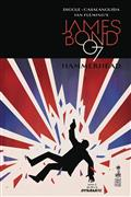 James Bond Hammerhead #3 (of 6)