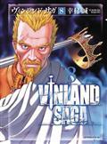 Vinland Saga GN Vol 08 (C: 1-1-0)
