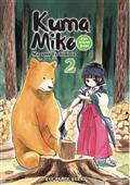 Kuma Miko GN Vol 02