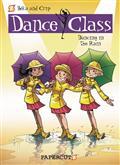 Dance Class HC Vol 09 Dancing In The Rain (C: 0-0-1)