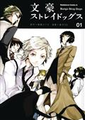 Bungo Stray Dogs GN Vol 01 (C: 0-1-0) *Special Discount*