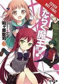 Devil Is Part Timer Light Novel Vol 06 (C: 1-1-0)