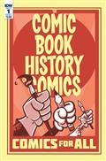 Comic Book History of Comics Comics For All #1 Cvr A