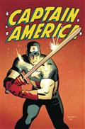 Captain America #696 Leg *Special Discount*