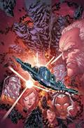 X-Men Gold #17 Leg