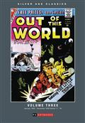 Silver Age Classics Out of This World HC Vol 03 (C: 0-1-1)