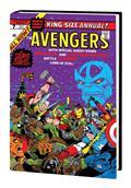 Thanos Wars Infinity Origin Omnibus HC Starlin Dm Var