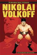 Turnbuckle Titans #1 Nikolai Volkoff