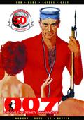 007-MAGAZINE-ARCHIVE-THUNDERBALL-50TH-ANNIV-SPECIAL-(C-0-1-