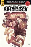 Breakneck #1 (of 5) Cvr A Dalton