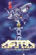 ASTRA-LOST-IN-SPACE-GN-VOL-05-(C-1-0-1)