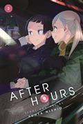 After Hours GN Vol 03 (C: 1-0-1)
