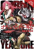 GOBLIN-SLAYER-SIDE-STORY-YEAR-ONE-GN-VOL-01-(MR)-(C-1-1-2)