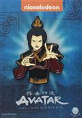 The Last Avatar Azula Pin (C: 1-1-2)