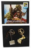 Marvel Thor Ragnarok Pewter Con Excl Key Ring Set (C: 1-1-0)