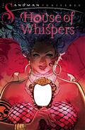House of Whispers #16 (MR)