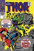 True Believers Annihilation Super-Skrull #1