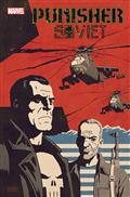 Punisher Soviet #2 (of 6) (MR)