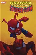 Spider-Ham #1 (of 5)