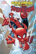 Spider-Ham #1 (of 5) Robson Var