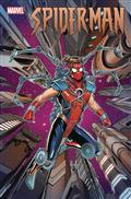 Spider-Man #4 (of 5) Sliney 2020 Var
