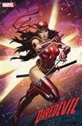 Daredevil #14 Skan 2020 Var