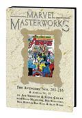 MMW Avengers HC Vol 20 Dm Var Ed 289