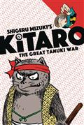 KITARO-GN-VOL-03-THE-GREAT-TANUKI-WAR