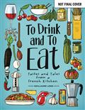 TO-DRINK-AND-TO-EAT-HC-NEW-EDITION-(MR)