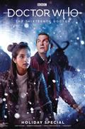 DOCTOR-WHO-13TH-HOLIDAY-SPECIAL-2-CVR-B-PHOTO