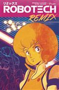 ROBOTECH-REMIX-3-CVR-C-RENZI