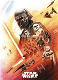 Star Wars Insider #194 PX Ed