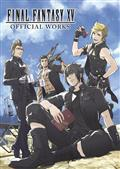 Final Fantasy Xv Official Works HC (C: 0-1-2)