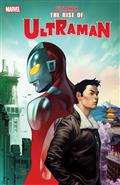 Rise of Ultraman #4 (of 5)