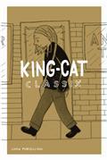 KING-CAT-CLASSIX-TP-(C-0-1-2)