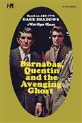 DARK-SHADOWS-PB-LIB-NOVEL-VOL-17-BARNABAS-QUENTIN-AVENGING-G