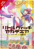 LITTLE-WITCH-ACADEMIA-GN-VOL-01