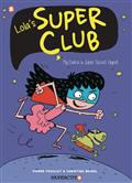 LOLAS-SUPER-CLUB-HC-VOL-01-MY-DAD-IS-A-SUPER-SECRET-AGENT-(C