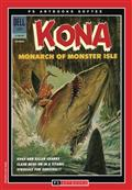 PS-ARTBOOKS-KONA-MONARCH-MONSTER-ISLE-SOFTEE-VOL-01-(C-0-1-