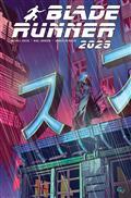 Blade Runner 2029 #1 Cvr D Valletta