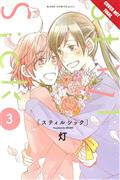 Still Sick Manga GN Vol 03 (of 3) (C: 0-1-1)