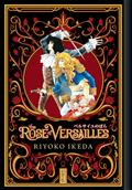 Rose of Versailles GN Vol 05