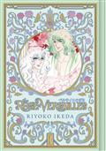 Rose of Versailles GN Vol 03