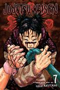 Jujutsu Kaisen GN Vol 07 (C: 1-1-1)