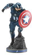 Marvel Gamerverse Avengers Captain America 1/10 Pvc Statue (