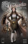 Lady Mechanika Monster of Ministry #1 (of 4) Cvr A Benitez &