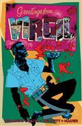 Virgil TP (MR)