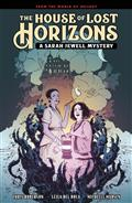 House of Lost Horizons Sarah Jewell Mystery HC (C: 0-1-2)