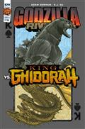 Godzilla Rivals vs King Ghidorah Oneshot #1 Cvr A Su