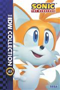 Sonic The Hedgehog IDW Collection HC Vol 02 (C: 0-1-1)